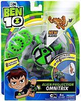 Ben 10 Часы Омнитрикс (проектор-2)
