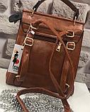 Сумка рюкзак, фото 2