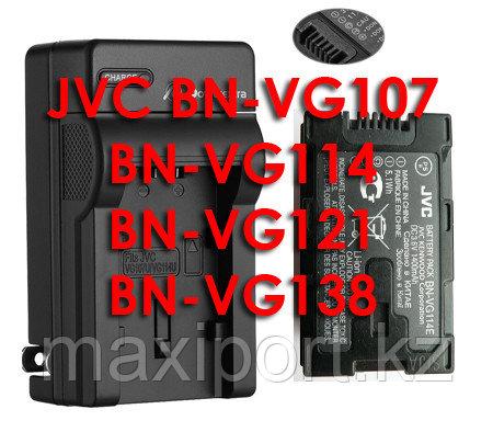 Зарядка jvc bn-vg107 BN-VG114 BN-VG121 BN-VG138, фото 2