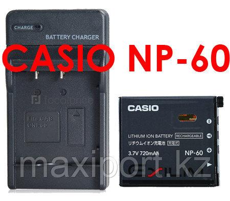 Зарядка casio np-60 NP-60, фото 2