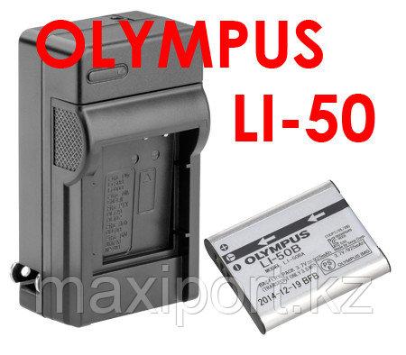 Зарядка olympus li50 LI-50B, фото 2