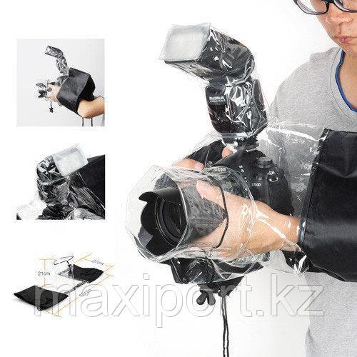 Дождевик для фотоаппарата полу-прозрачный fulat