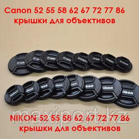 Крышки для объективов все размеры canon nikon