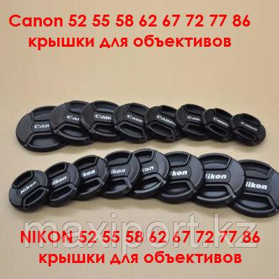 Крышки для объективов все размеры canon nikon, фото 2
