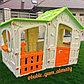KETER Игровой Дом ВОЛШЕБНАЯ ВИЛЛА Бежево-оранжевый (169x110x126h), фото 2