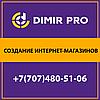 Создание интернет магазина Алматы