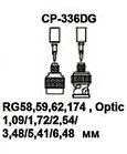Pro`skit CP-336DG Насадка для обжима CP-371 (RG58,59,62,174, Optic), фото 4