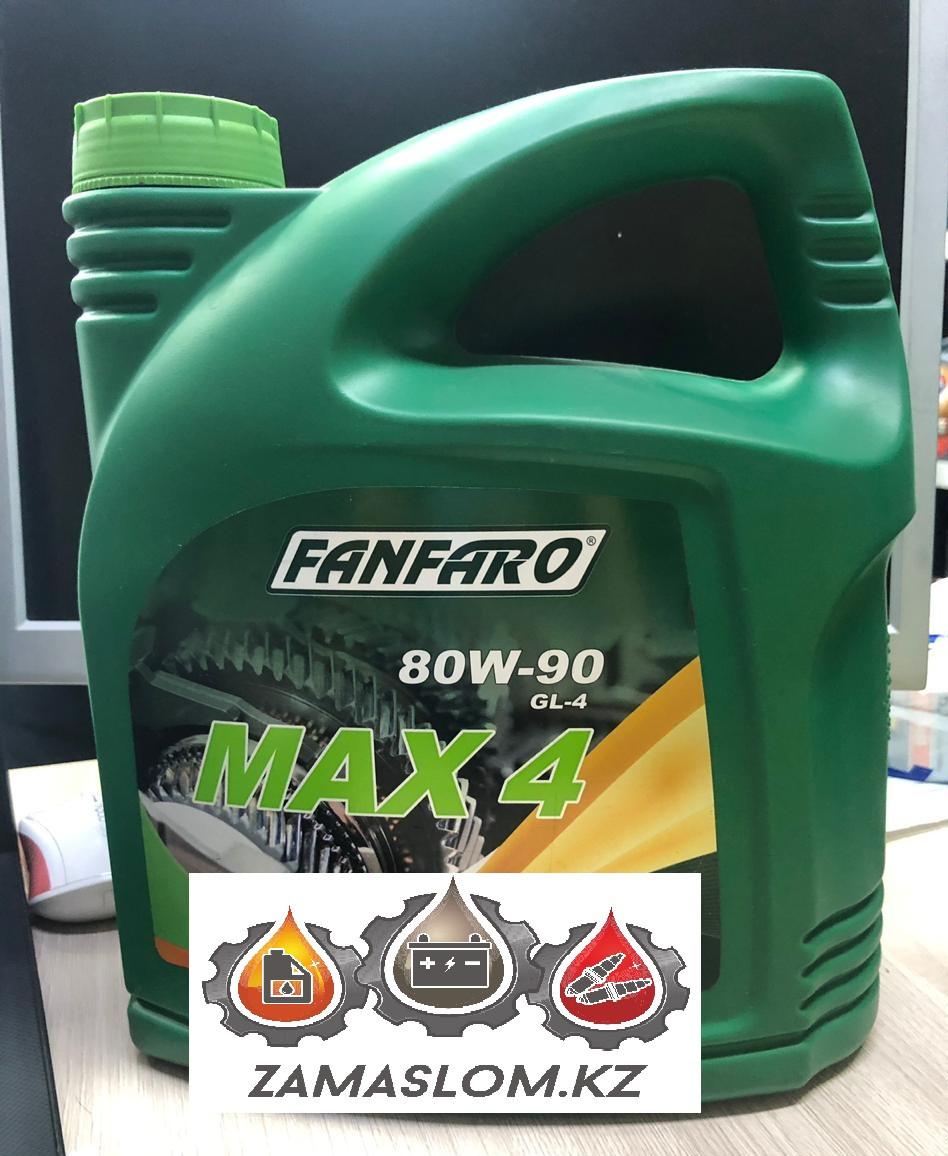 Трансмиссионное масло FANFARO MAX-4 80W90 GL4 для МКПП 4L