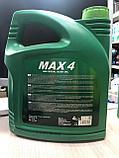 Трансмиссионное масло FANFARO MAX-4 80W90 GL4 для МКПП 4L, фото 2