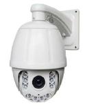 IP камера 22х оптический зум (3,9мм-85,5мм) MS5E122SL200