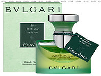 Bvlgari Eau Parfumee au The Vert Extreme туалетная вода объем 30 мл (ОРИГИНАЛ)