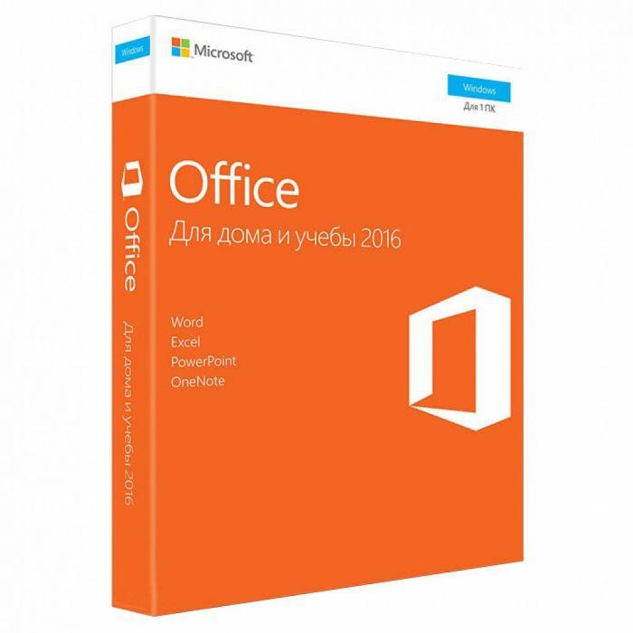 Microsoft Office Home and Student 2016, 1ПК, BOX