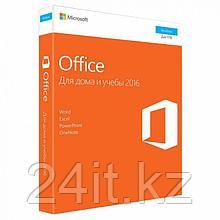 Microsoft Office Home and Student 2016, 1ПК, BOX