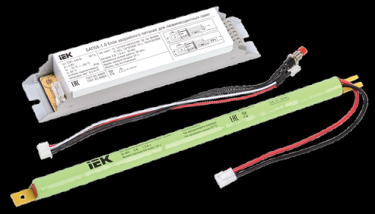 Блок аварийного питания для ламп БАП58-1,0 IEK (5)