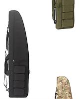 Защитный чехол для ружья 98см* 20см