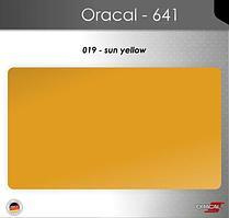 Пленка Оракал 641/ярко-желтый (019)