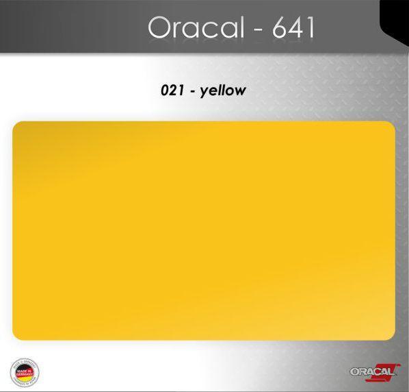 Пленка Оракал 641/желтый (021)
