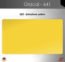 Пленка Оракал 641/серно-желтый (025)