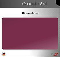 Пленка Оракал 641/пурпурно-красный (026)