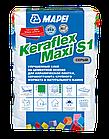 Keraflex Maxi S1 Grey эластичный клей на цементной основе 25 кг. Белый