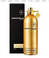 Montale Aoud Queen Roses парфюмированная вода объем 2 мл (ОРИГИНАЛ)