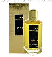 Mancera Aoud S парфюмированная вода объем 60 мл (ОРИГИНАЛ)
