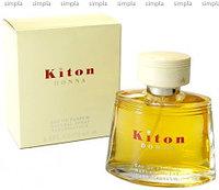 Kiton Donna парфюмированная вода объем 50 мл (ОРИГИНАЛ)