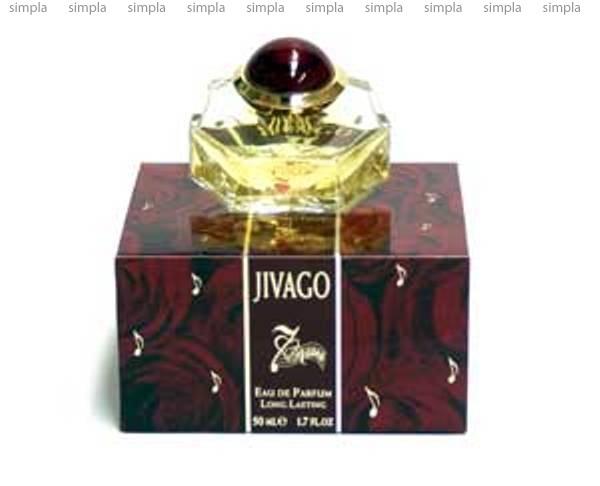 Jivago 7 Notes парфюмированная вода объем 50 мл тестер (ОРИГИНАЛ)