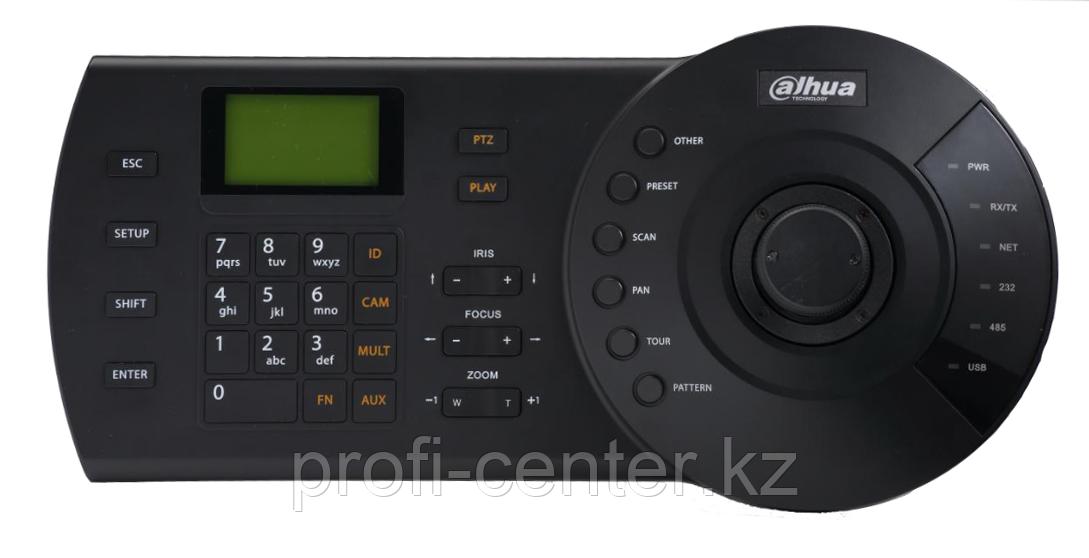 DHI-NKB1000 Клавиатура для управления Keyboard to Control