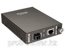 DMC-1910R/A9 WDM медиаконвертер с 1 портом 1000Base-T и 1 портом 1000Base-LX с разъемом SC