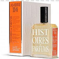 Histoires de Parfums Ambre 114 парфюмированная вода объем 120 мл (ОРИГИНАЛ)