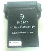 Задатчик импульсов ЗИ 24-02(24В), фото 1