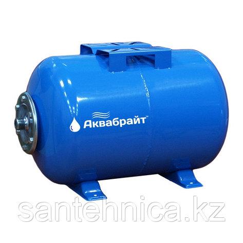 Гидроаккумулятор Аквабрайт 50 л. горизонтальный, фото 2
