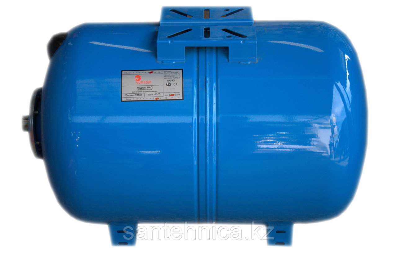 Гидроаккумулятор Аквабрайт (Wester) 100 л. горизонтальный