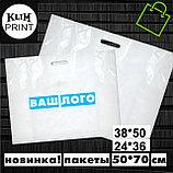 Пакеты полиэтиленовые в наличие в Алматы, фото 2