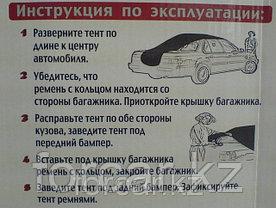 Тент автомобильный всесезонный JEEP STORM XL, размер XL, фото 3