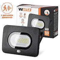 Светодиодный прожектор LED 50 Вт с датчиком движения 5500K IP65 4000 Лм Wolta