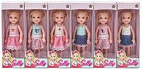 Кукла Sally (7722-А*)