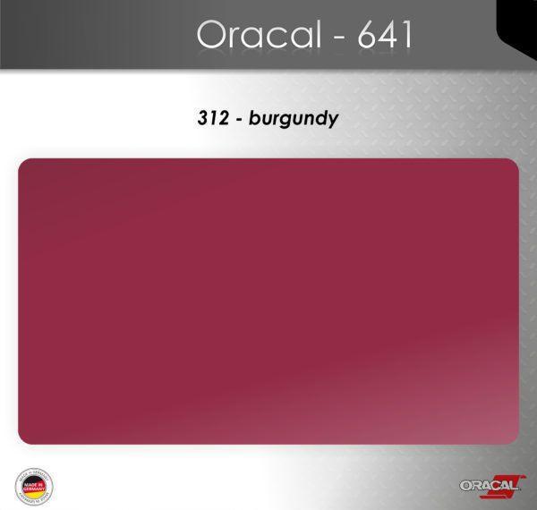 Пленка Оракал 641/бургунди (312)