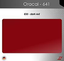 Пленка Оракал 641/темно-красный (030)