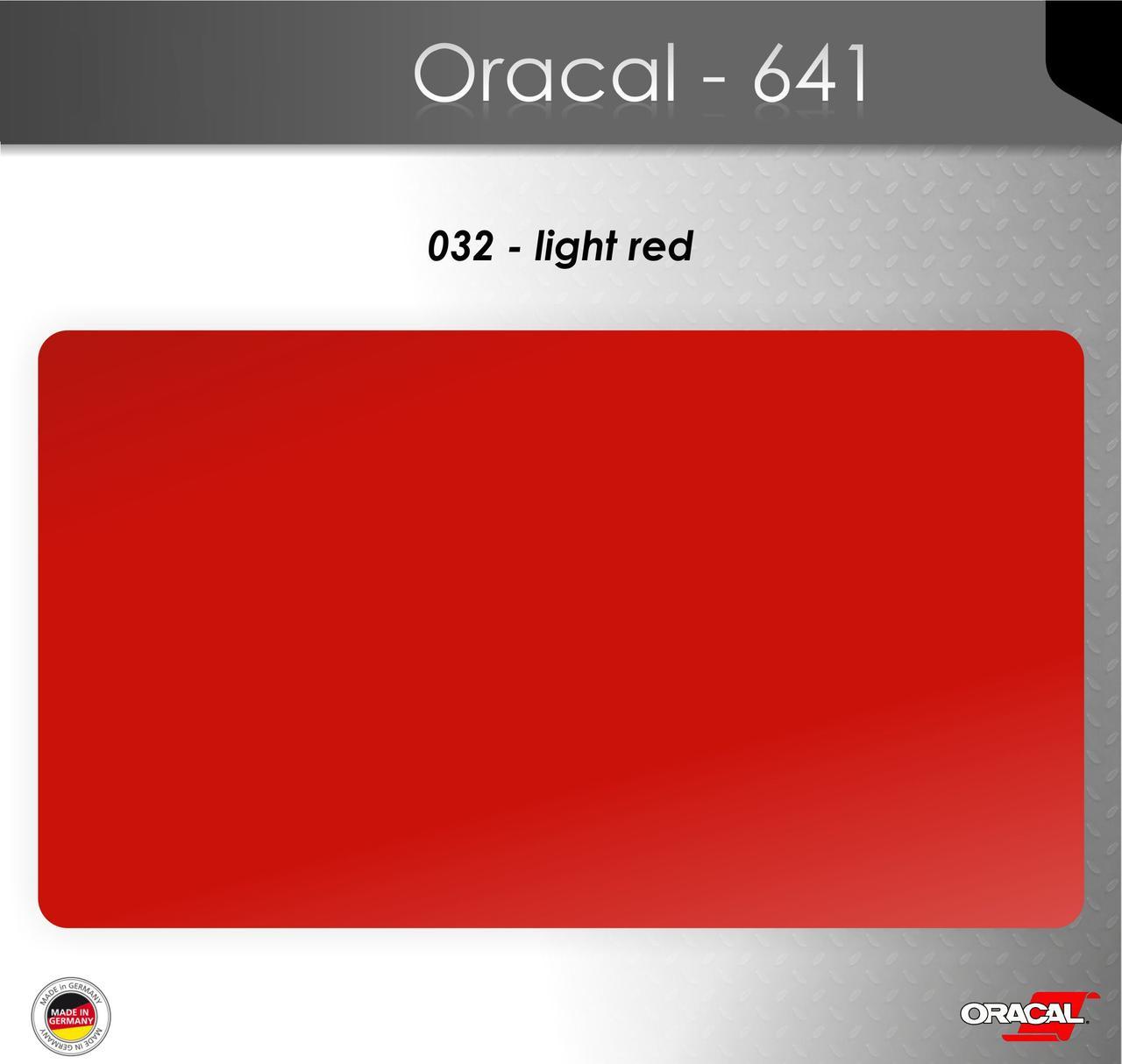 Пленка Оракал 641/светло-красный (032)