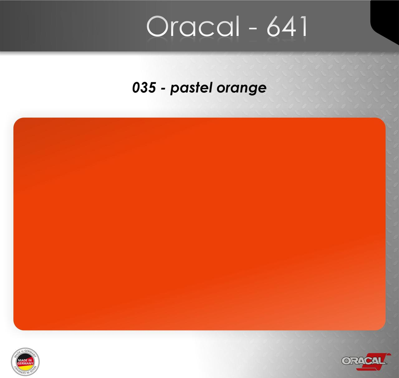 Пленка Оракал 641/пастельно-оранжевый (035)