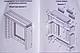 Портал банной печи из фигурного кирпича, фото 4