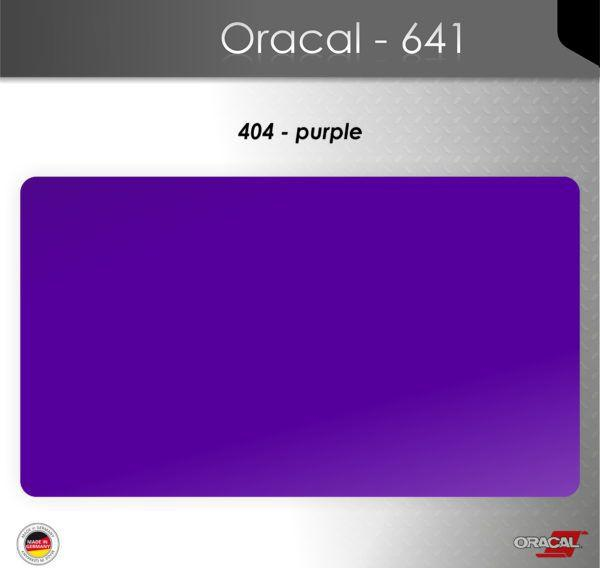 Пленка Оракал 641/пурпурный (404)