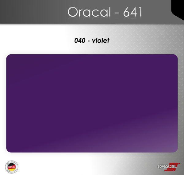 Пленка Оракал 641/фиолетовый (040)