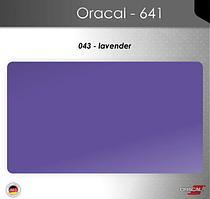 Пленка Оракал 641/лавандовый (043)