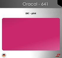 Пленка Оракал 641/розовый (041)