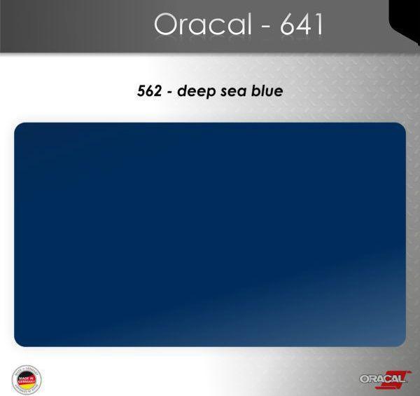Пленка Оракал 641/глубокое синее море (562)