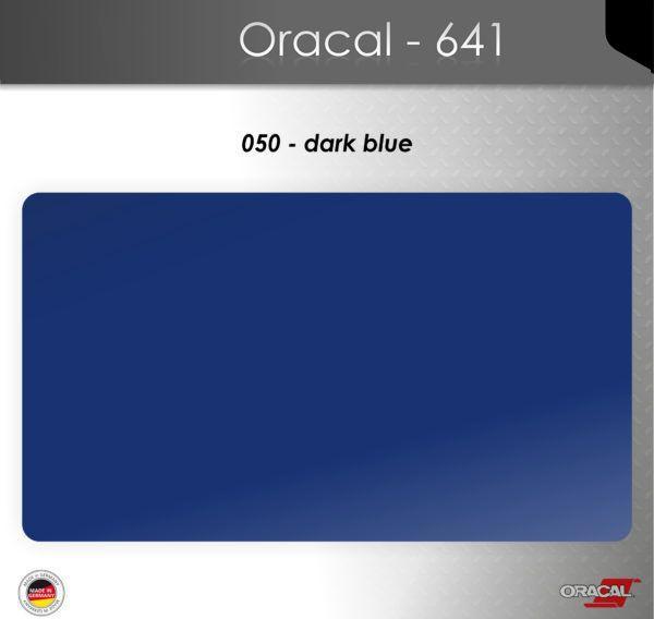 Пленка Оракал 641/темно-синий (050)