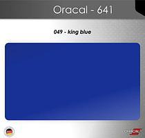 Пленка Оракал 641/королевский синий (049)